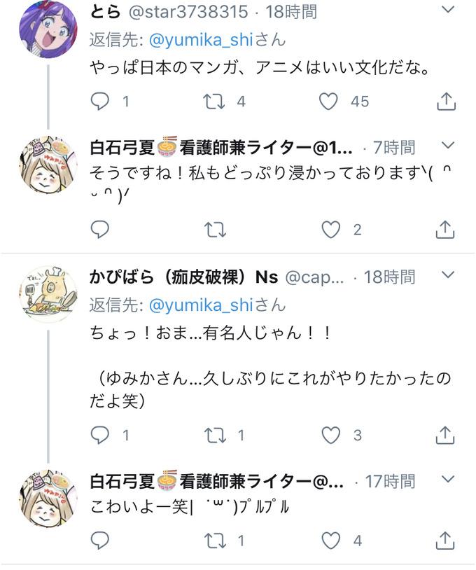 kimetsu3