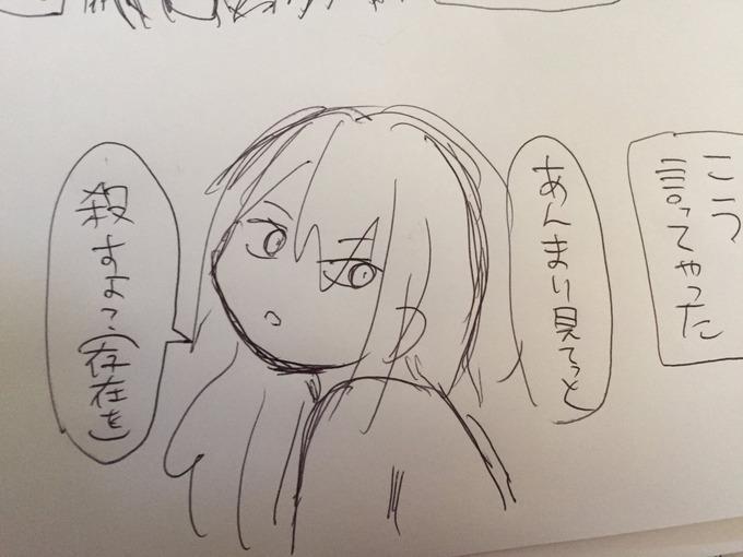 usomatsu17