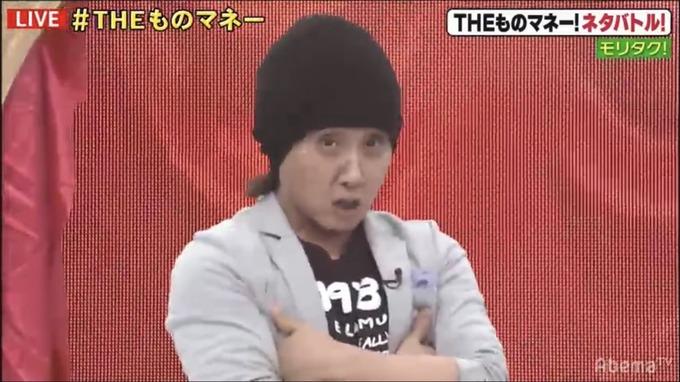 【朗報】元SMAPの3人、中居正広のモノマネ芸人を見て爆笑