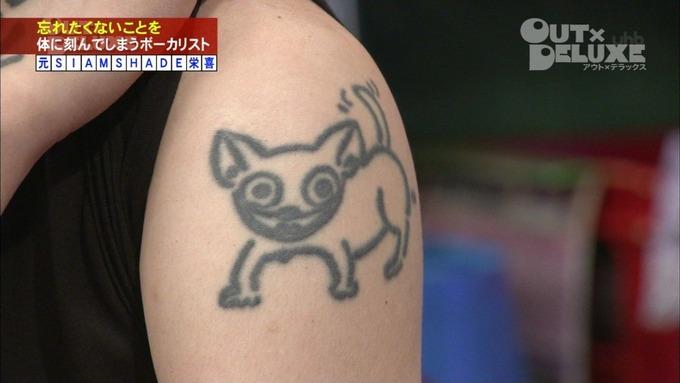 nihonsei3