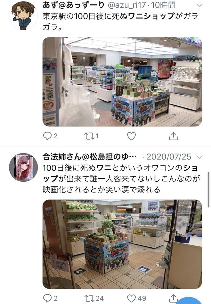 hyaku4