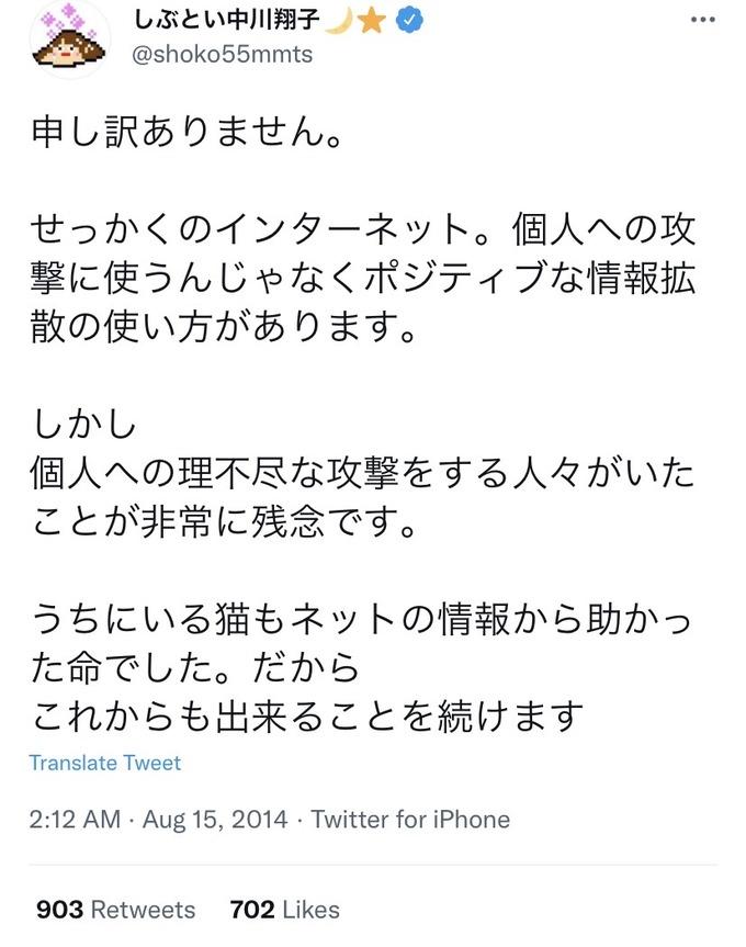 nakagawa4