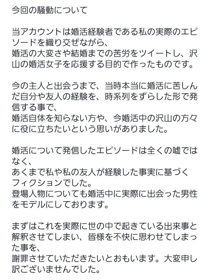 tsui7