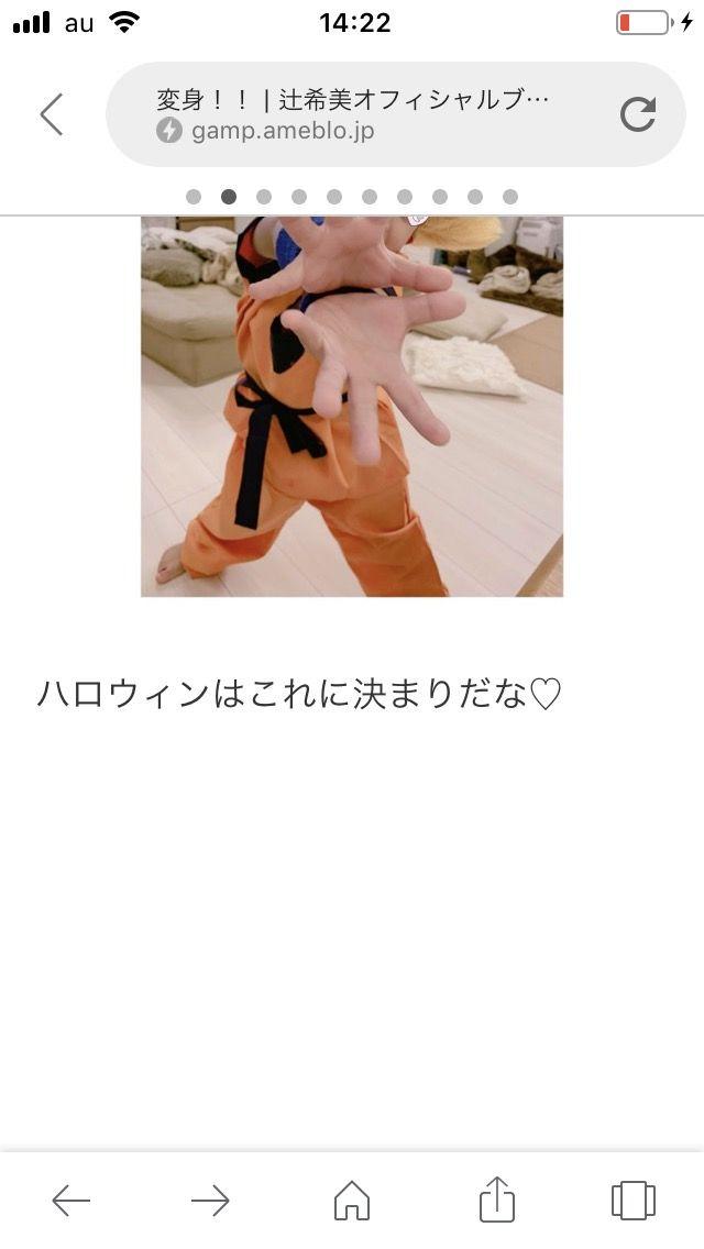 tsuji24