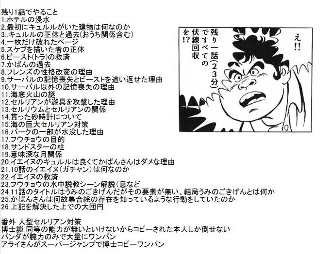 kemono5