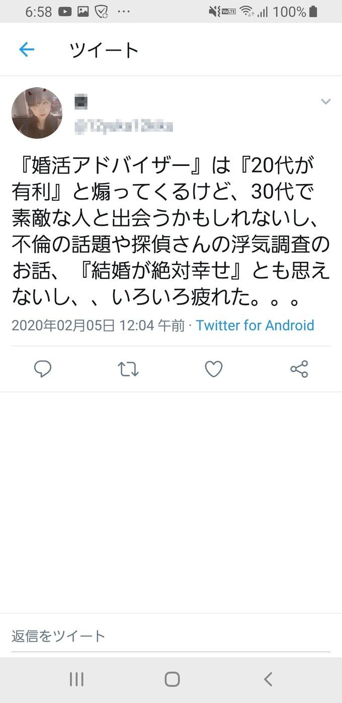kichi11