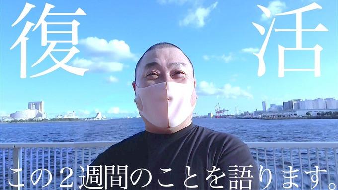 shouji3