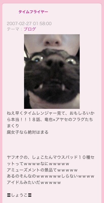 namakawa9