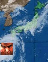 アメリカさんに見習って台風11号に名前を付けよう