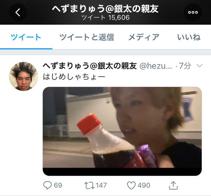 hezu3