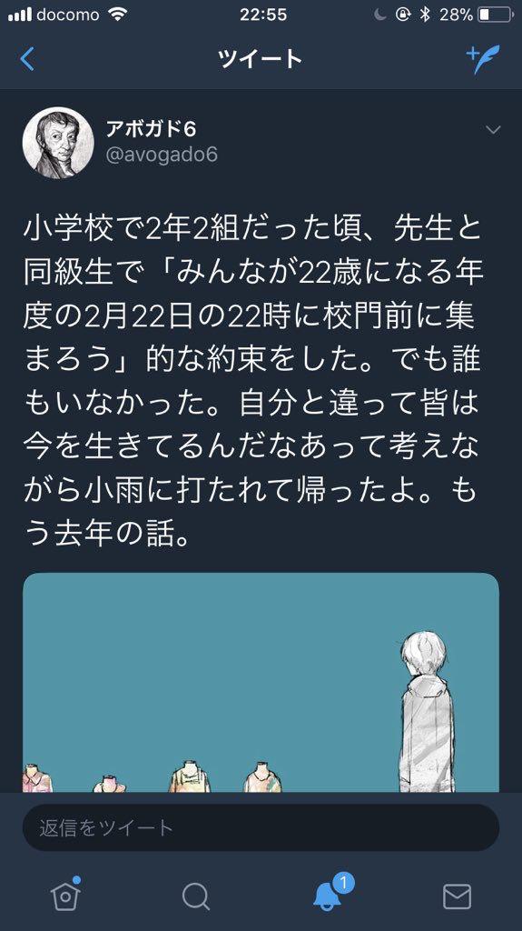 kado5