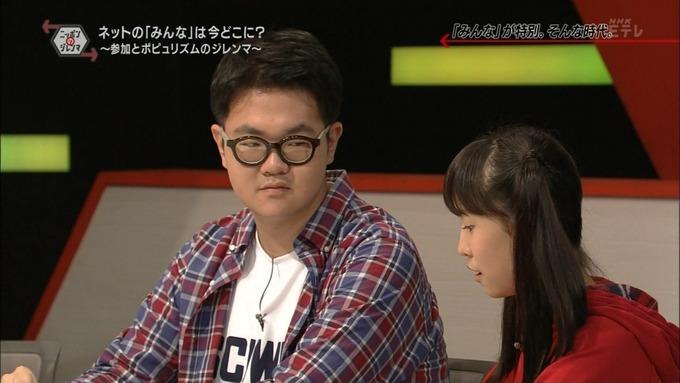 ochigaki5