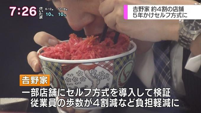 【悲報】リアル牛丼ガイジ、現る
