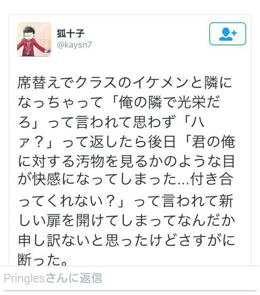 【大爆死】映画おそ松さん、逝く
