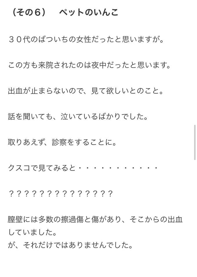 chitsu
