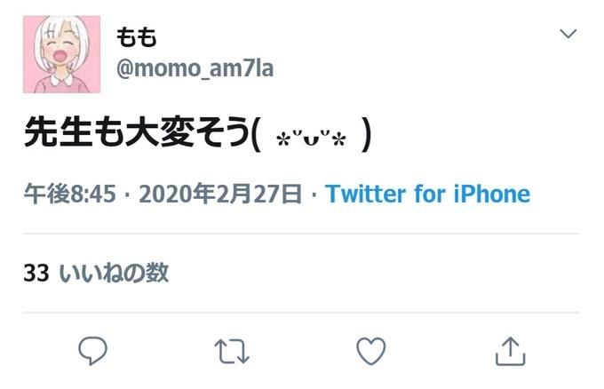 momo3
