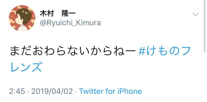 kemono4