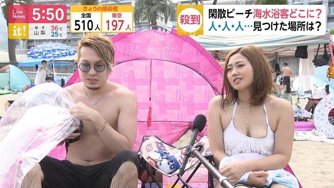【悲報】夏休みJKちゃん、インタビューでうっかり乳輔を晒してしまう