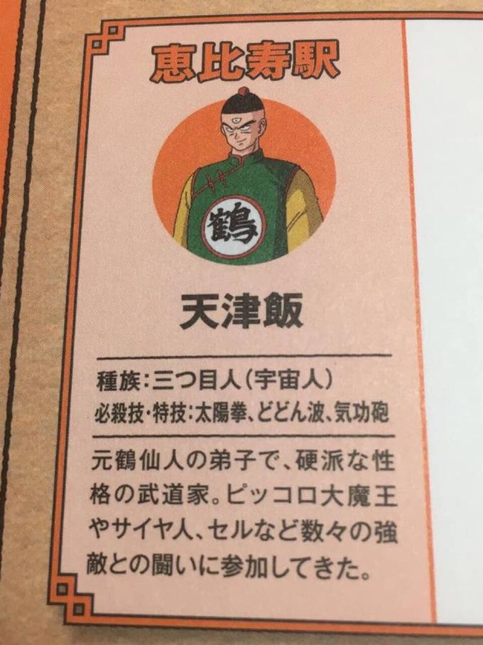 tenshin5