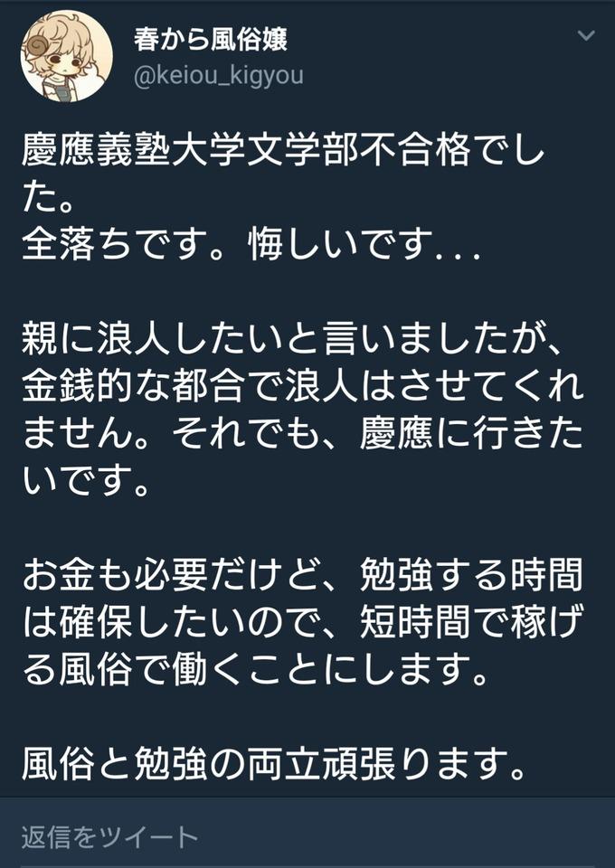 fuzoku2