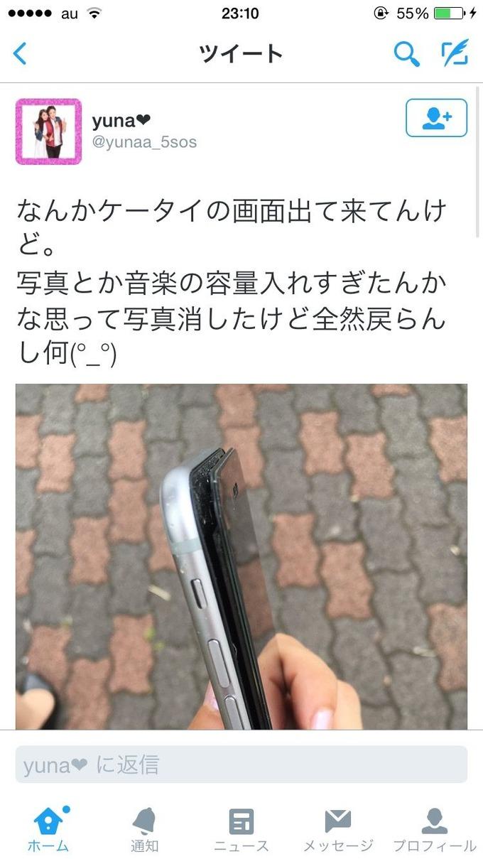 manphone3