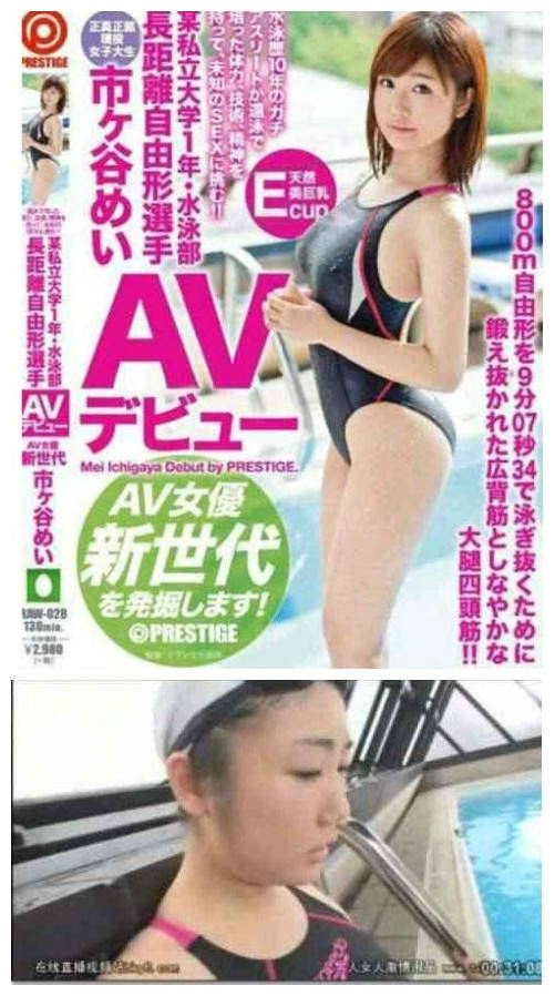 【悲報】AVのパッケージ詐欺、このレベルまで来ていた