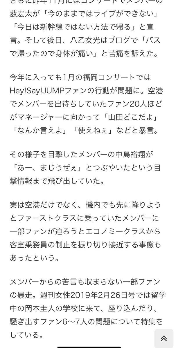 jyani3