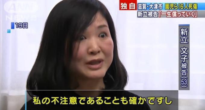 kichigai4