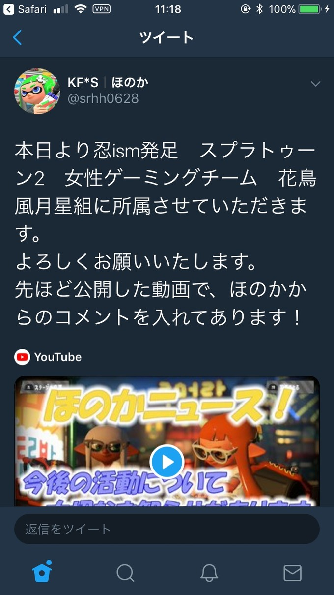 【朗報】女子小学生のプロゲーマーが誕生!!!!