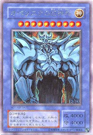 架空のカードゲーム作って遊んでみようぜwwww
