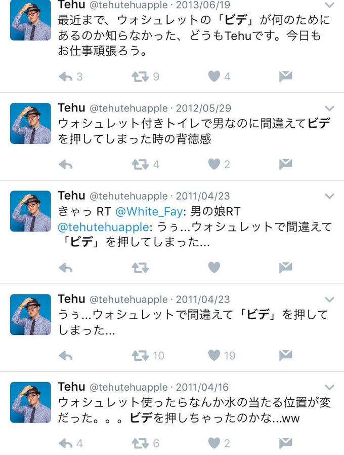 tefu8