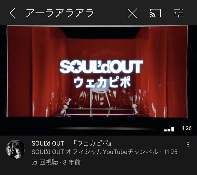 sould4