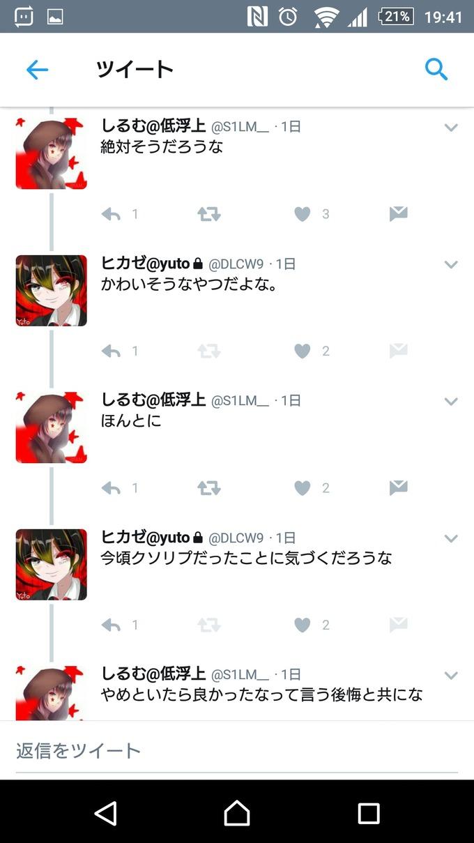 hika5