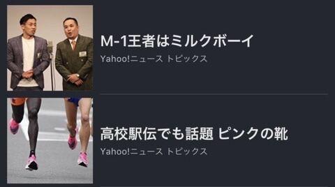 miura4