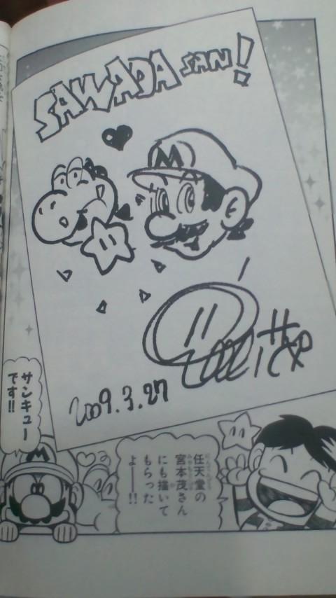 マリオくん6