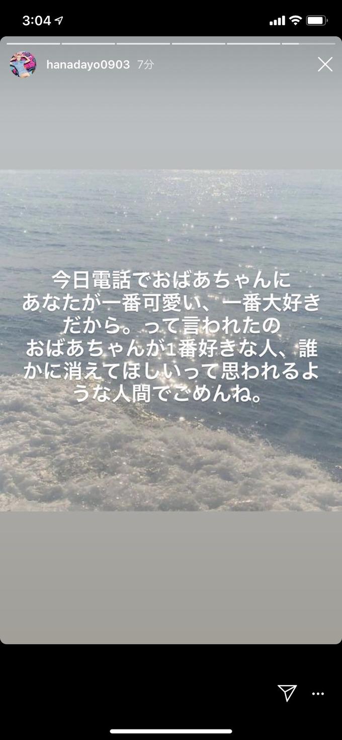 jyosi5