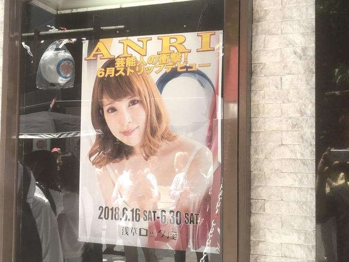 【悲報】坂口杏里さん、性産業すべて網羅する