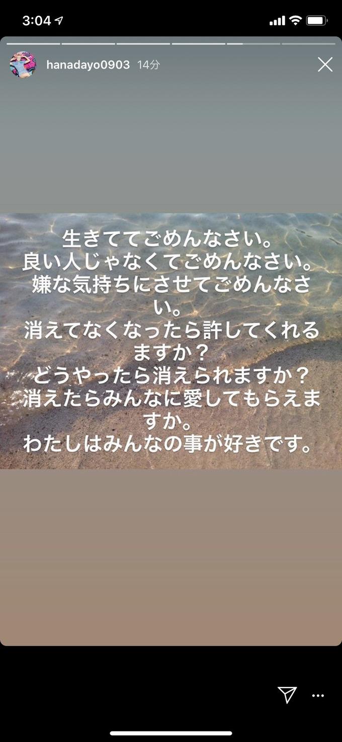 jyosi4