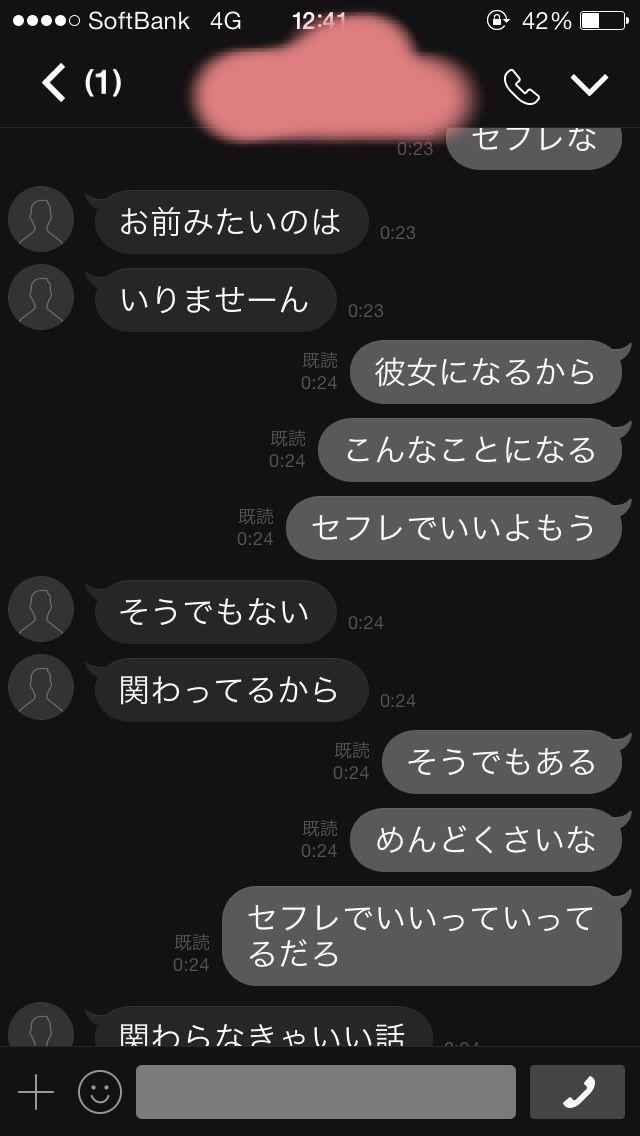 line5