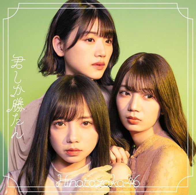 kankokugao6