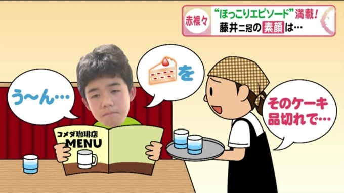 fujiikun3