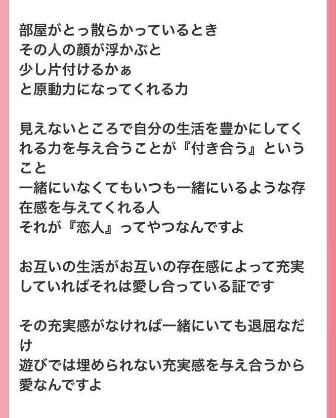 tsuki2