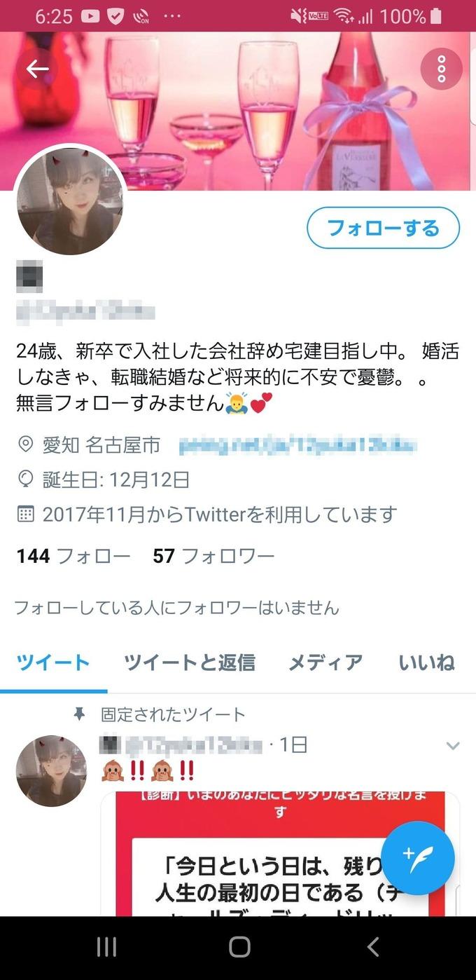 kichi3