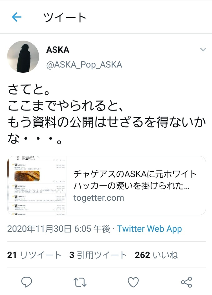 aska4