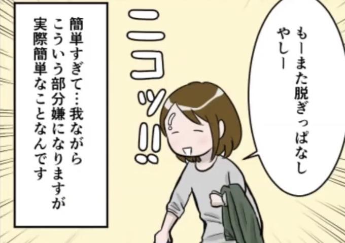 hoiku5