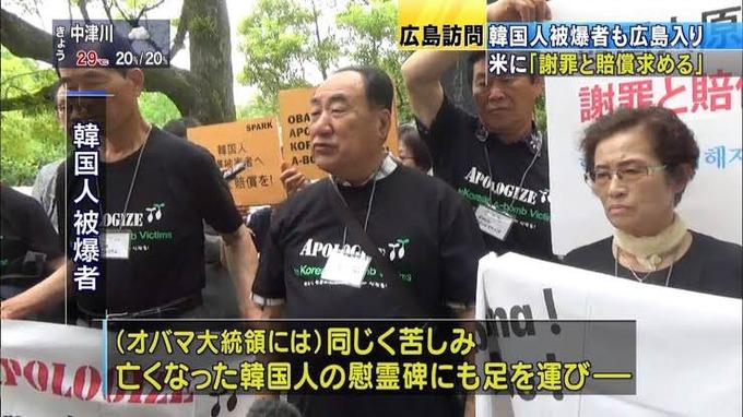 【悲報】BTSが韓国被爆者に謝罪 → 韓国被爆者は日本を痛烈批判