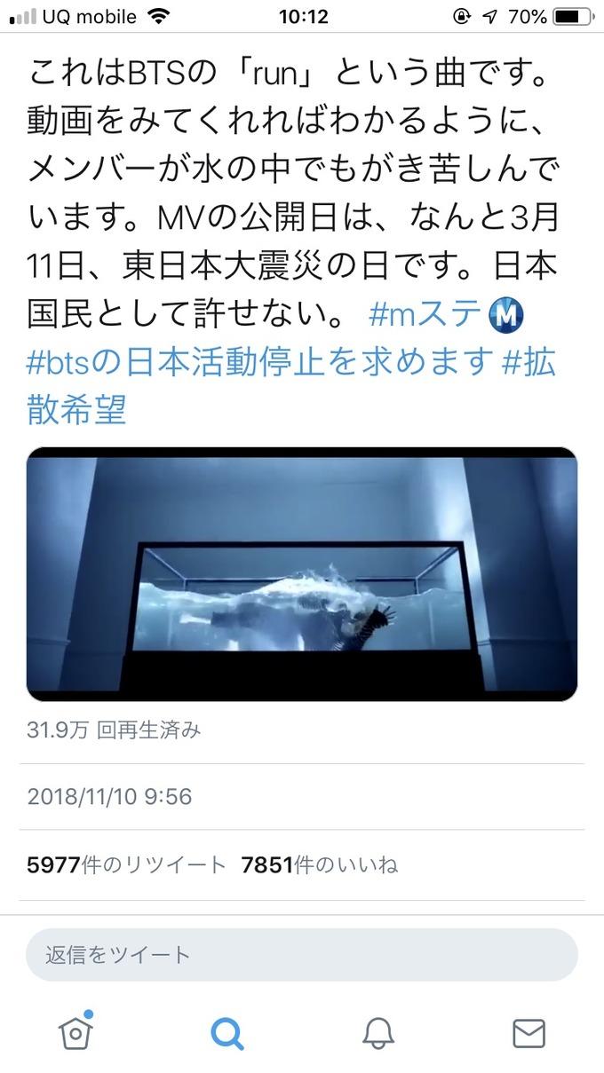 【悲報】防弾少年団さん、3月11日にメンバーが水中で溺れるMVを公開していた