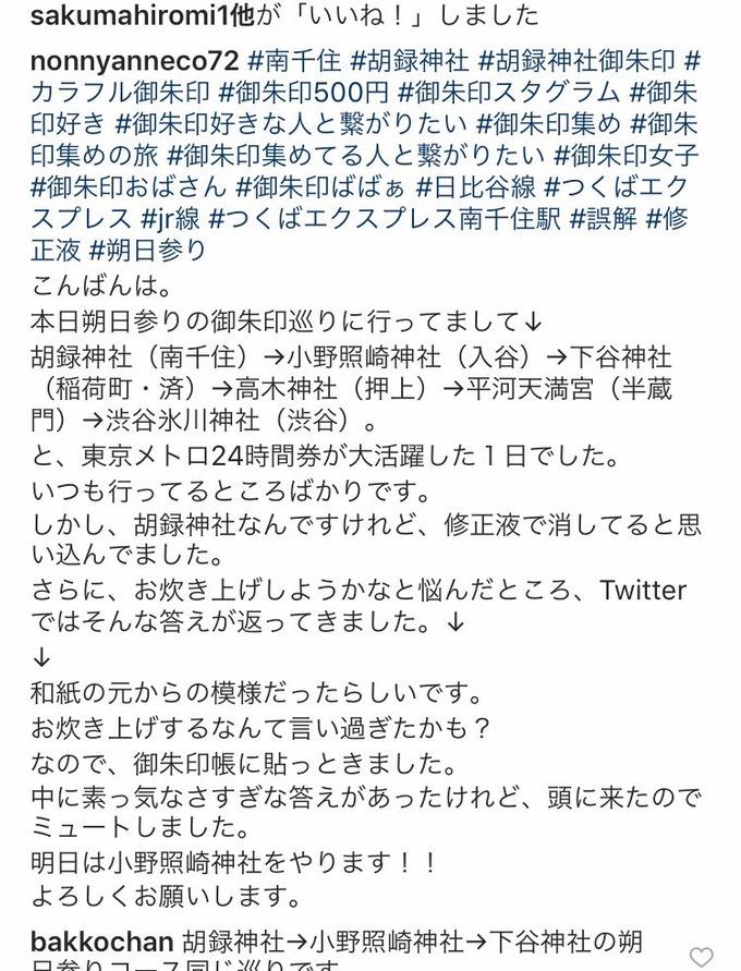 goshu4