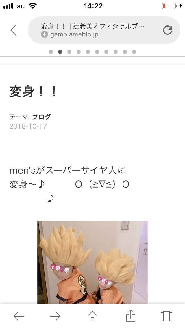 tsuji20