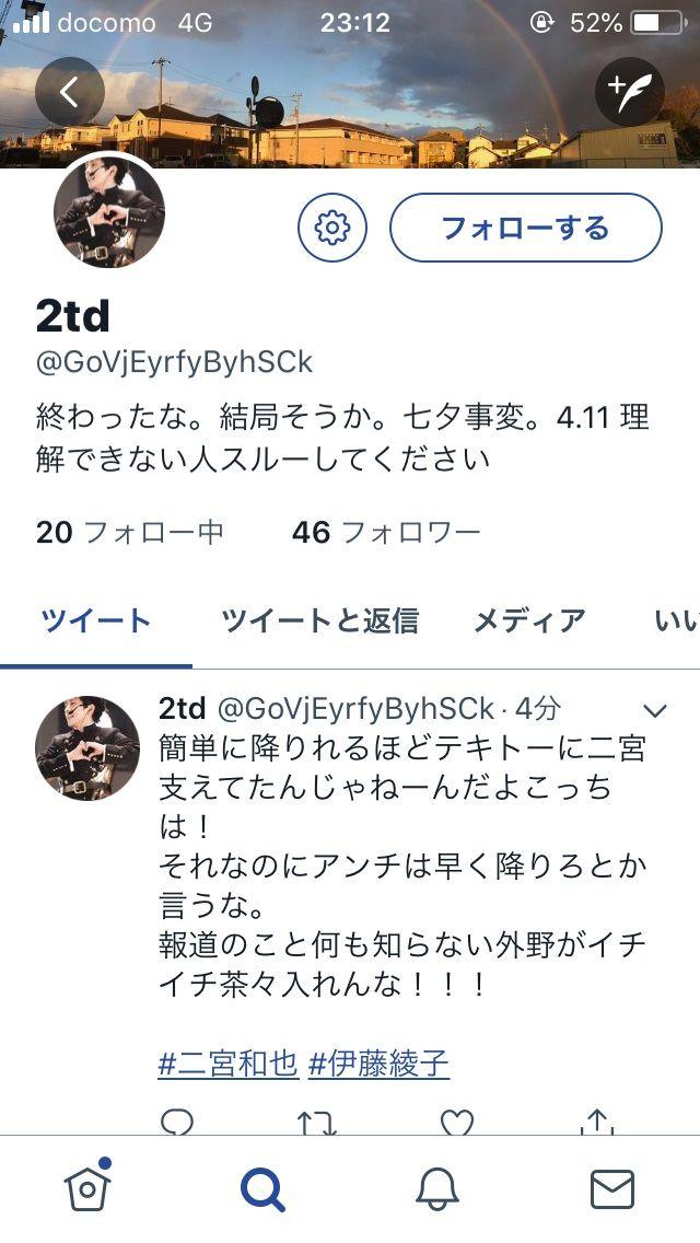 nino5